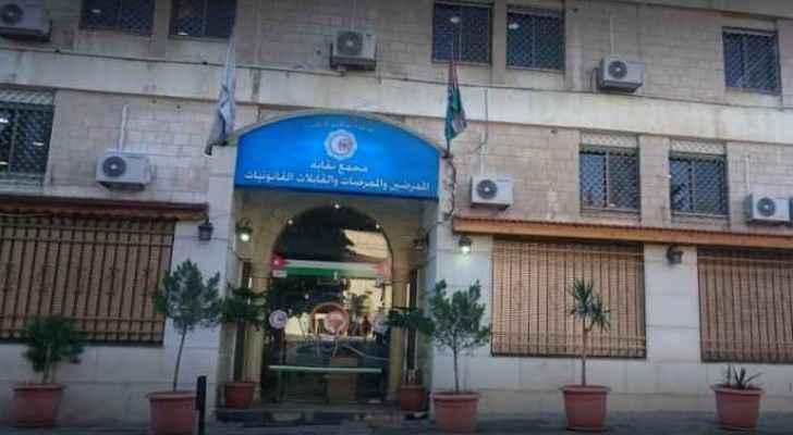 Jordan Nurses and Midwives Council,  Amman. (Roya)