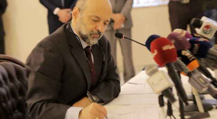 PM Omar Razzaz during the meeting. (Roya)