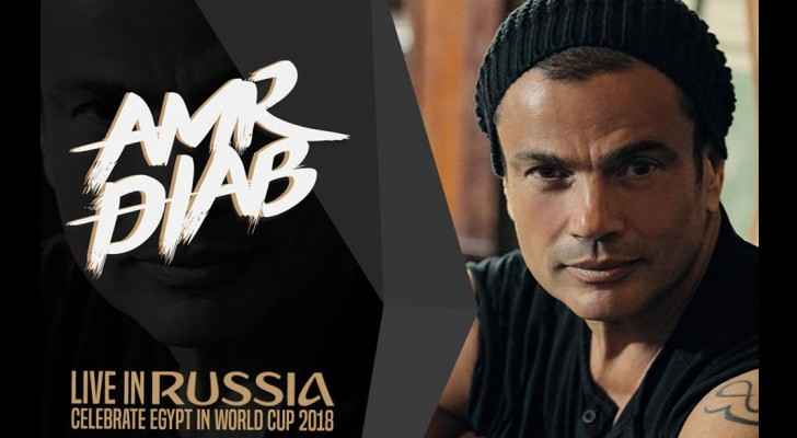 Amr Diab will be holding a concert in St. Petersburg on Monday, 18 June. (Facebook)
