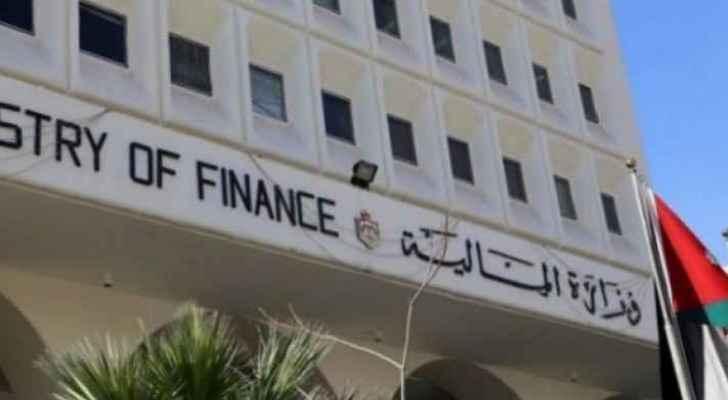 Jordan's Ministry of Finance. (Roya)