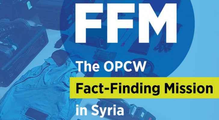The FFM was established in 2014.