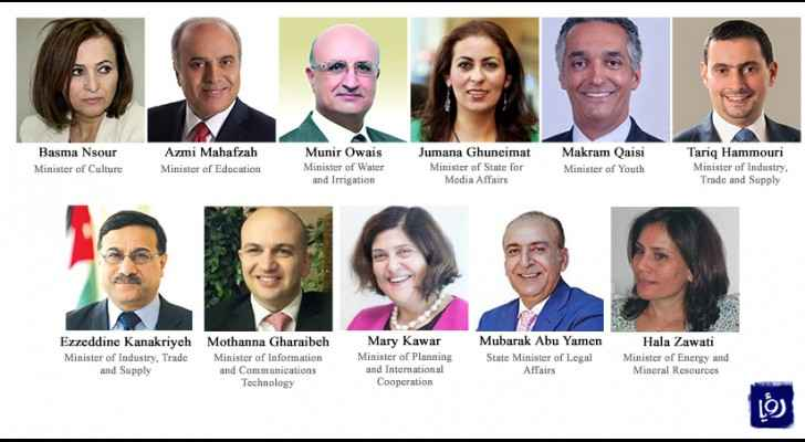 The list of the 11 first-time ministers. (Roya)