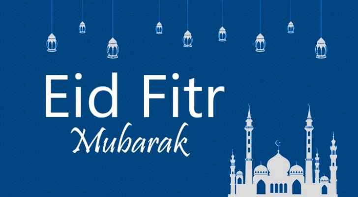 Eid Al Fitr starts on Friday, June 15, 2018.
