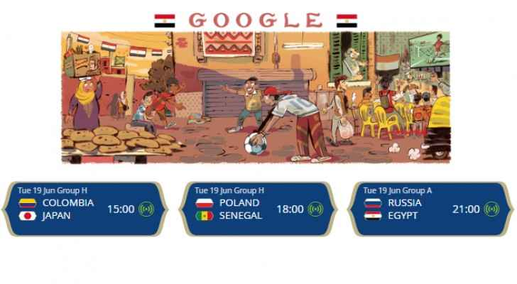 Google's doodle for Egypt - Day 6