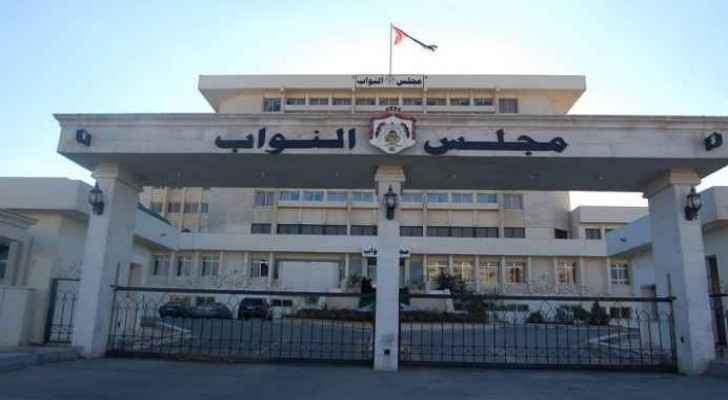 Jordanian Lower House of Representatives (Archive)