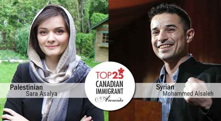 Palestinian Sara Asalya and Syrian Mohammed Alsaleh were among the 25 top immigrants.