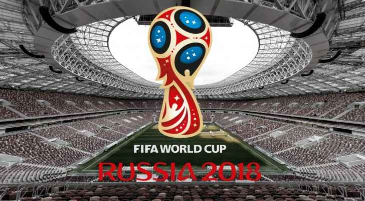 World Cup Matchday 11 (FIFA)