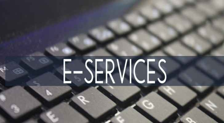 The E-Services to Launch on Sunday