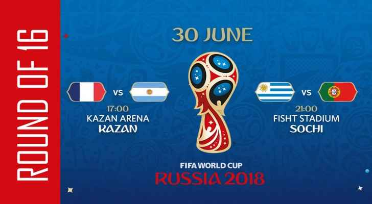 World Cup Match Day Programme (FIFA)