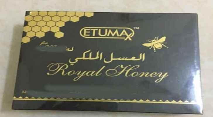 FDA Royal Honey VIP because it has harmful hidden ingredients
