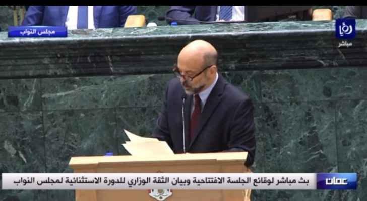 Prime Minister, Omar Razzaz, delivering his speech in front of members of the Parliament.