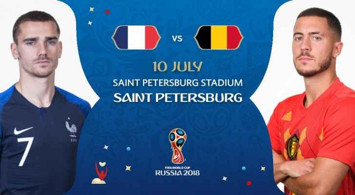 French Team Vs. Belgian Red Devils, Tuesday, July 10, 2018 (FIFA)