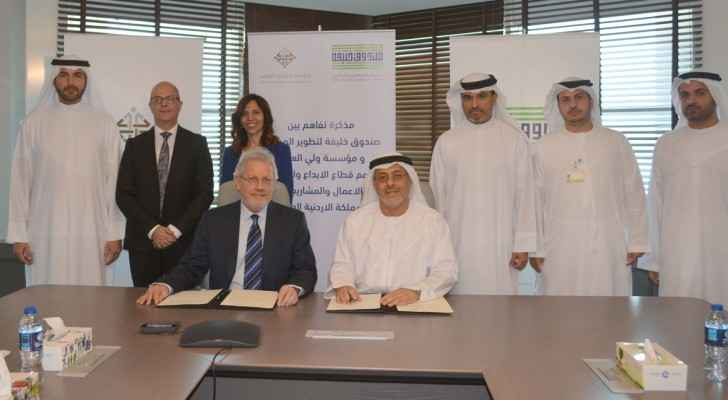 Khalifa Fund for Enterprise Development to support innovation and business development in the Kingdom