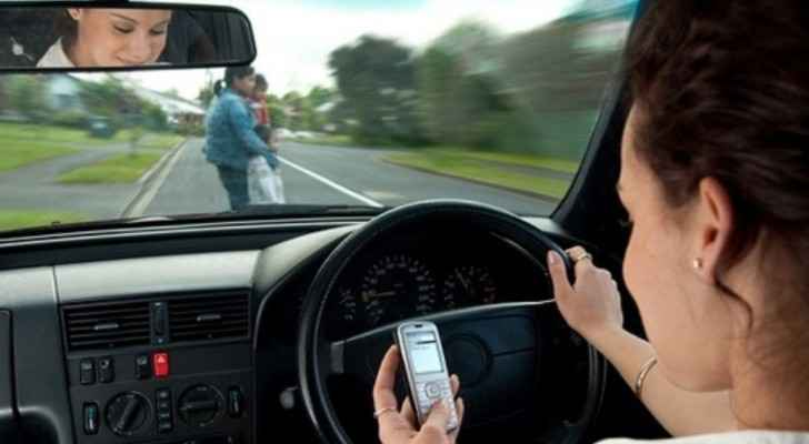 Texting while driving puts your life and others' lives at risk. (YouTube)