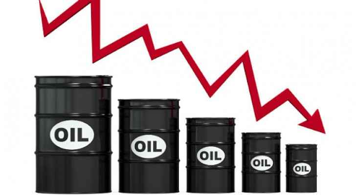 The price per barrel went down to $73 on Saturday. (Eadaily.com)