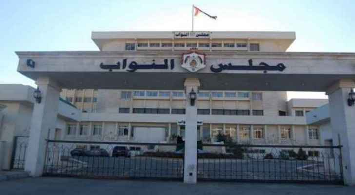 Jordanian Lower House of Representatives (Archive)