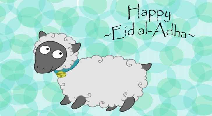 This is going to be a great Eid Al Adha. (Askideas.com)