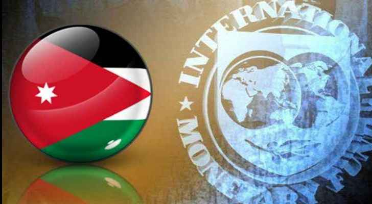 The World Bank (WB) is bailing Jordan out with $250 million in August