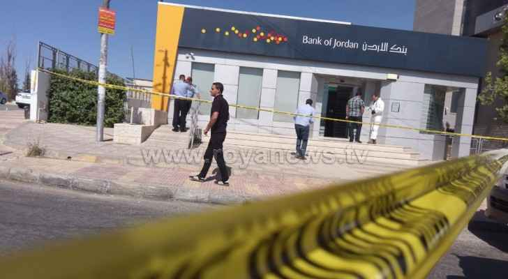 Abu Nseir bank robber captured