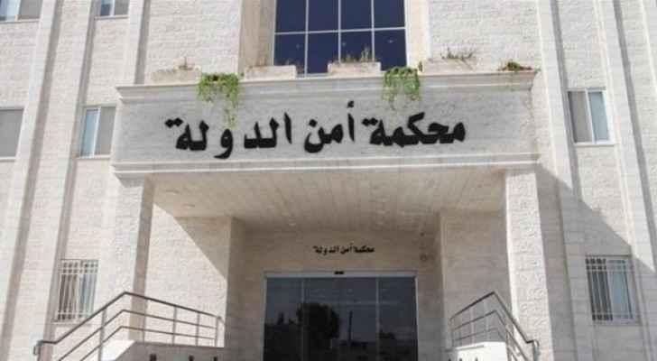 State Security Court initiates terrorism investigation