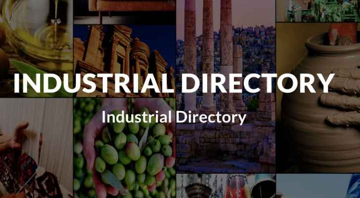 The industrial sector contributes to about a quarter of the Kingdom's GDP. (Made in Jordan website)