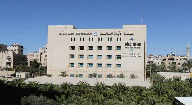 Jordan Securities Commission launches new website