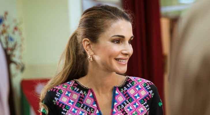 Happy birthday to Her Majesty Queen Rania Al Abdullah II