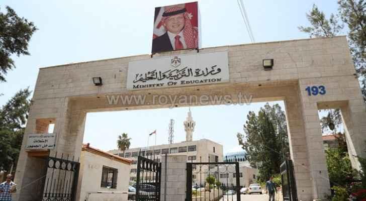 Jordan higher education ranks 63 of 137 countries