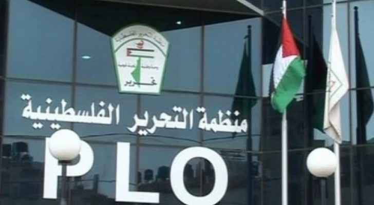 Washington: PLO office to be closed