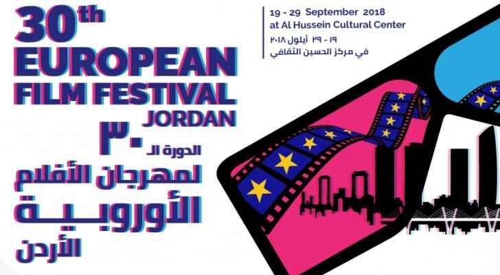 30th European Film Festival - Jordan