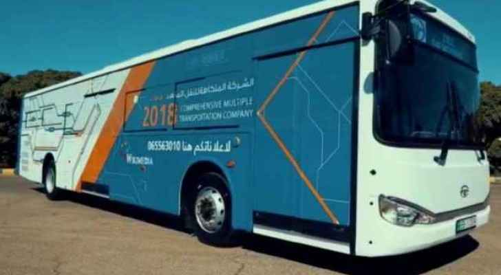 New modern fleet of 65 buses inaugurated in capital