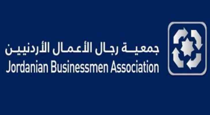 Jordan Businessmen Association: Income Tax Bill to deter investment