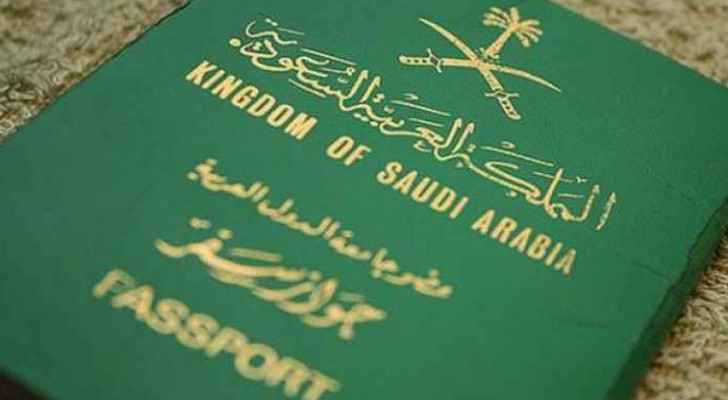Saudi court grants woman right to obtain passport against father's will