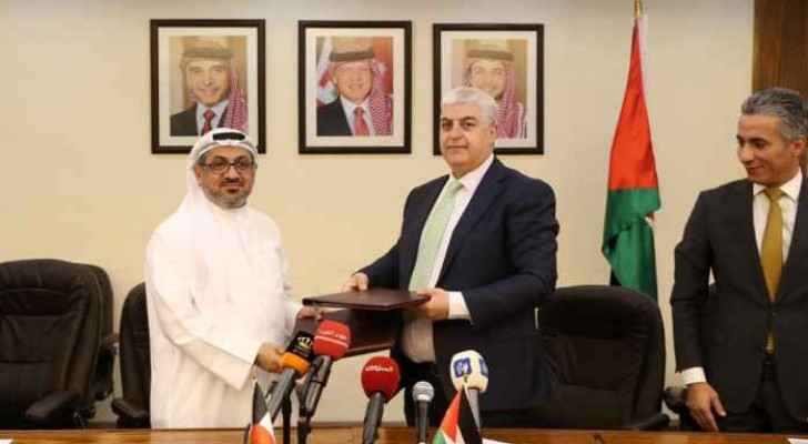 The agreement comes in alignment with Kuwait's willingness to help reducing the economic challenges imposed on the Kingdom