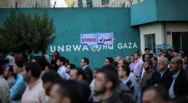 Archive: UNRWA  HQ Gaza