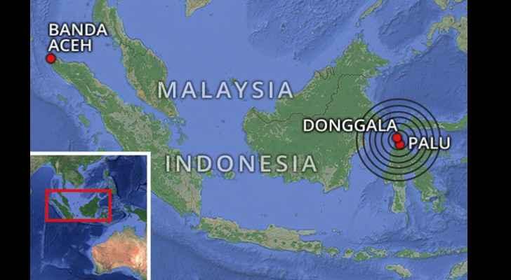 Earthquake and Tsunami hits Indonesia