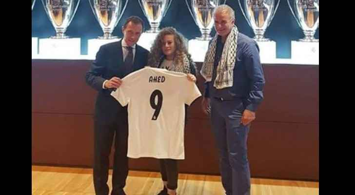 Real Madrid welcomes, honors Ahed Tamimi