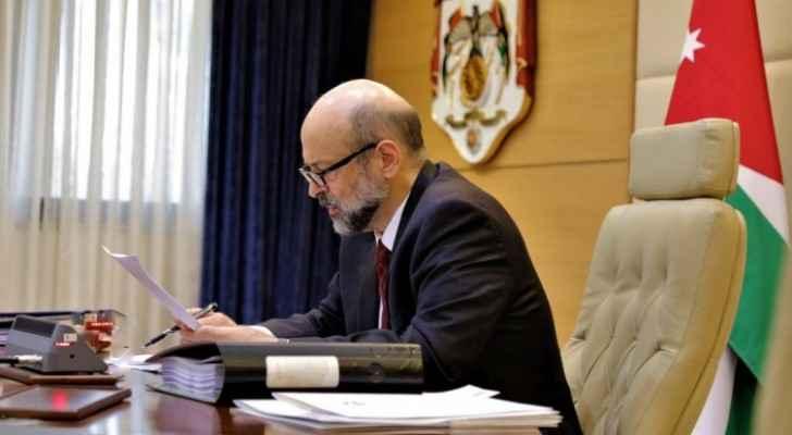 Prime Minister Omar Razzaz.