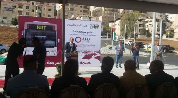 Opening ceremony of Sahafa (Press) Tunnel