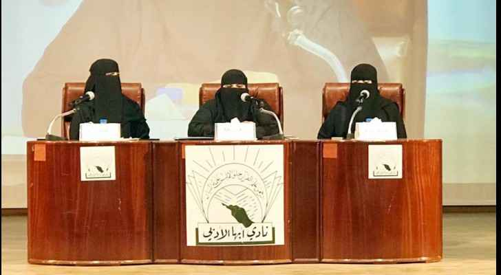 A first in Saudi Arabia: Women hold lecture in front of audience of men
