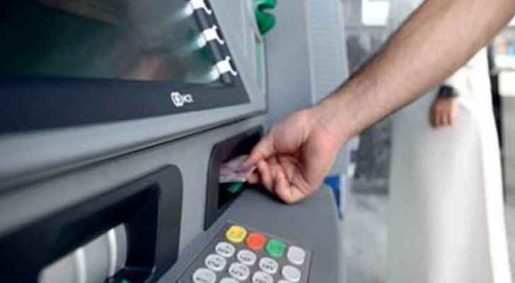 Four arrested in ATM Wiretapping