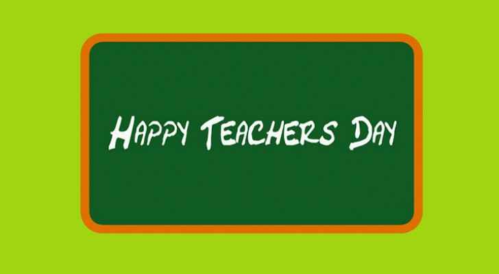 King, Queen address teachers on World Teachers' Day