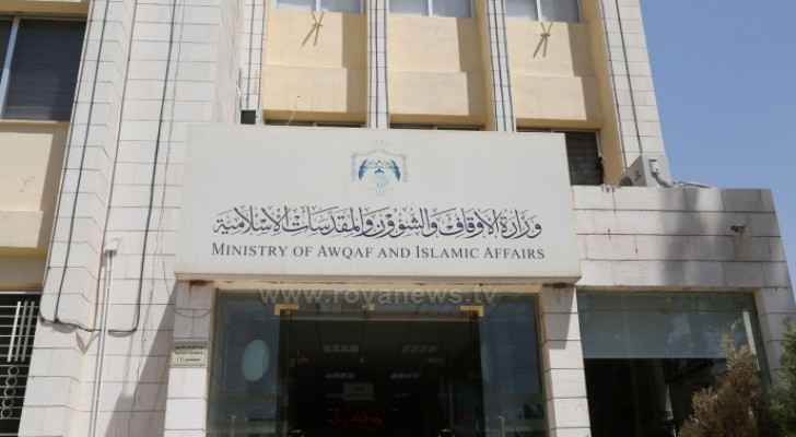 Awqaf Ministry issues raise for Mosque Imams