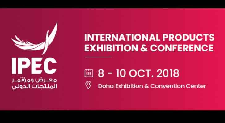 Jordan participates in first Qatari International Product Exhibition