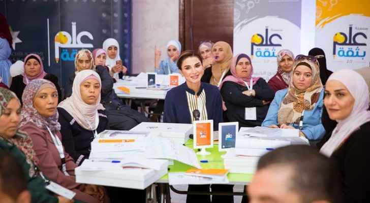 "Queen meets ""Teach Like a Champion"" teachers in Karak"
