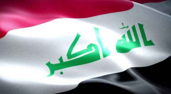 Website allows Iraqis to apply for post of Minister