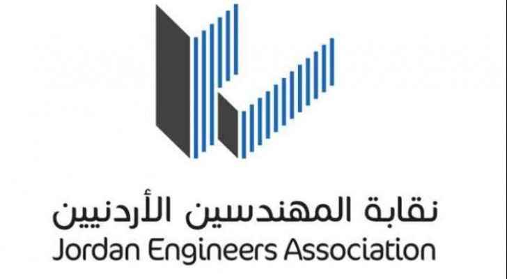 Jordan Engineers Association