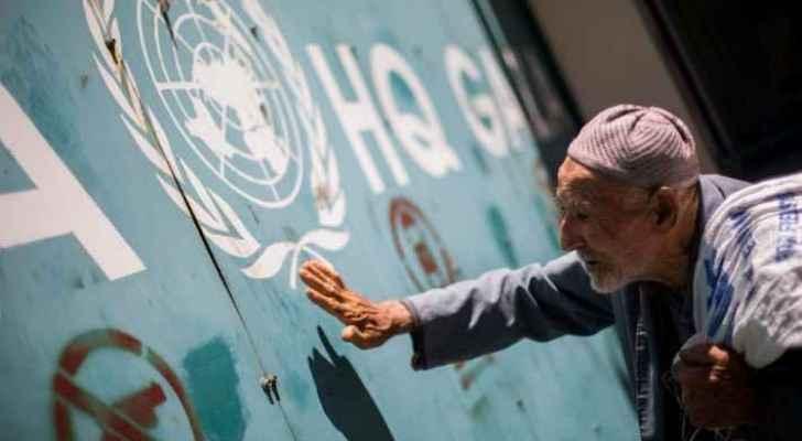 UNRWA HQ