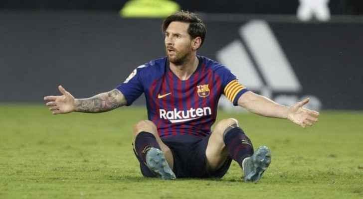 Argentine professional footballer Lionel Messi. (News.com.au)