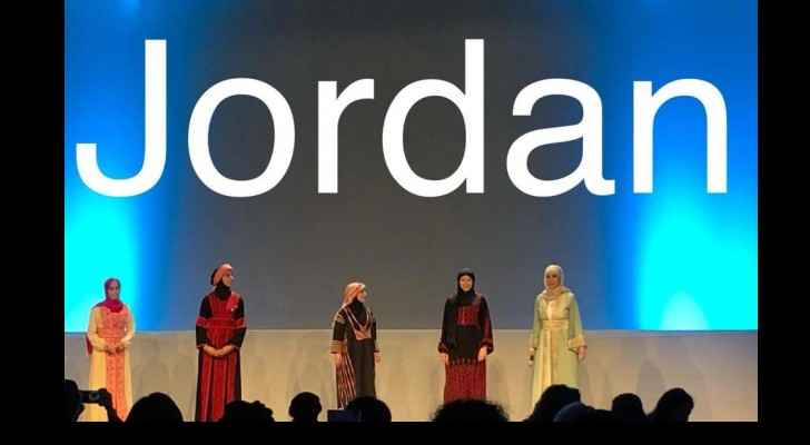Five women representing Jordan in TechWomen program
